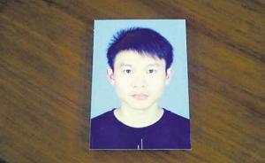 广东20岁大学生街头制止小偷行窃被捅死,行凶者仍在逃