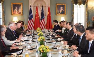 特朗普会见杨洁篪,中方:愿同美方沟通协调推动解决朝核问题