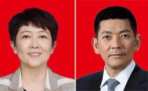 刘筱柳、张正红任成都市副市长,田蓉、左正不再担任