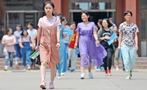 天津高考分数线公布:一本理科521分,文科531分