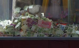 连偷两间寺庙万余元香火钱谎称为父亲看病,杭州一男子被刑拘