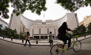 暂停逆回购注资后央行发声:市场预期稳定,流动性充裕
