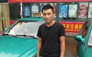 暖闻|老人轻信骗子打车回家取钱,杭州的哥出手挽回损失五千
