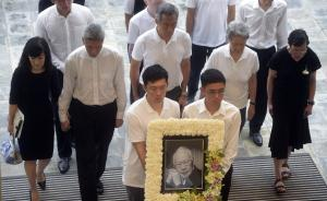 李光耀子女对其故居之争实质是新加坡政治前途之争