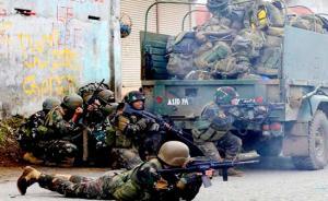 菲军与数百武装分子激战满月,战术受挫折射哪些反恐隐忧?