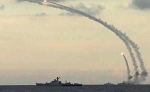 俄国防部称向叙利亚IS设施发射6枚巡航导弹,摧毁一军火库