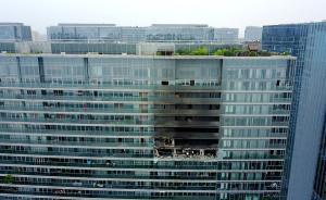 杭州纵火案豪宅物业公司:香港上市,刚宣布获全国百强第二名