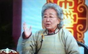 """公益组织向两总局举报:""""神医""""刘洪滨及相关电视台涉嫌违法"""