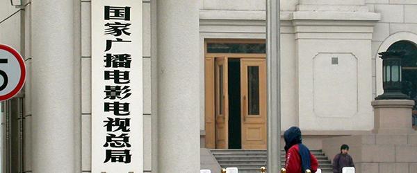 """工商总局部署依法查处""""医药广告表演专家""""事件"""
