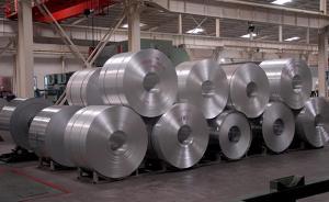 中方敦促美国对进口铝产品审慎调查:不会损害美安全或者经济