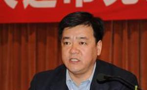辽宁大连市国资委党委委员、副主任陈吉彦接受组织审查