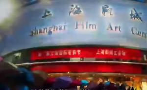上海电影节|彩虹合唱团唱响本届颁奖典礼主题曲《电影之城》