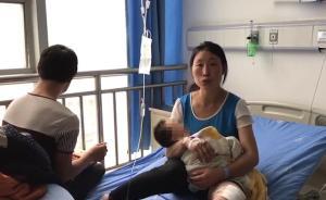婴儿哭闹逃过一劫,茂县一家三口幸存