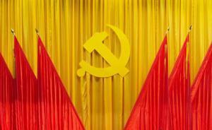安徽省公布出席中共十九大代表名单