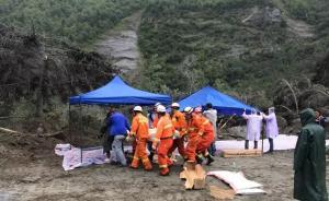 9家央企25支队伍救援茂县:20支现场抢险,5支赶赴途中
