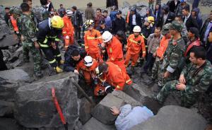 茂县山体滑坡现场确认2人遇难,其中1人曾与救援人员通电话