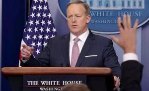 白宫发言人:不排除美俄元首下月G20峰会期间会面