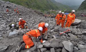 专家谈茂县垮塌:新村落过分强调集中,挖山取地易超安全范围