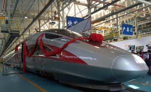 """中国高铁新成员""""复兴号""""亮相,明天将在京沪高铁首发"""