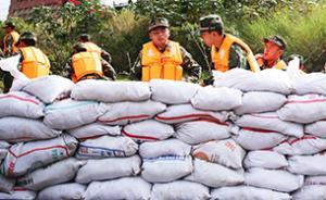 四川下发紧急通知:迅速对灾害隐患进行再梳理再排查再整治