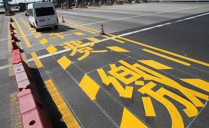 广东省长:为有效降低物流成本,将加快推进取消普通公路收费