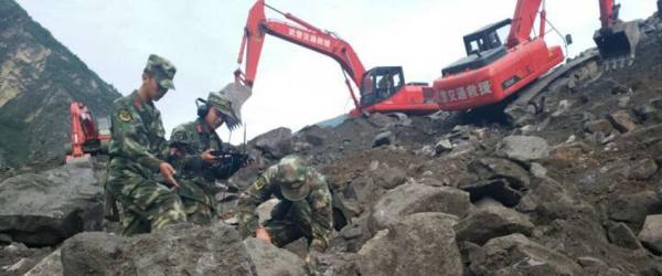 茂县应急办:失联名单中15人确认安全,已挖出10具遗体