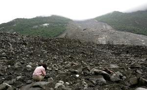 茂县山体垮塌|女子徒步回已是废墟的家,想找到爸妈