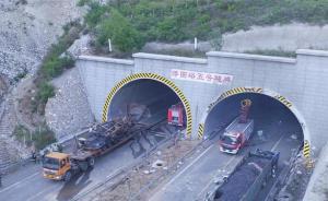 河北涞源致13死罐车爆燃事故后续:5人被采取刑事强制措施