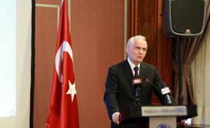 世界和平论坛|土耳其前外长:海湾诸国需搁置分歧,合作反恐