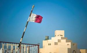 """卡塔尔回绝中东四国""""清单"""" ,特朗普考虑召开峰会缓解局势"""