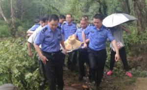 暖闻|江西一孕妇突感不适又遇塌方,民警冒雨翻山十公里送医