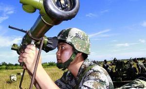 周小化任广东省军区湛江军分区司令员,黄家忠任军分区政委