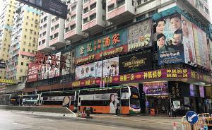 香江廿年⑥|香港粤剧:传统戏院绝境逢生,新编剧目走进内地