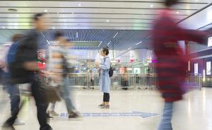 广东媒体评地铁设女性车厢:与性别歧视扯上关系是牵强附会