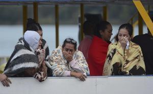 哥伦比亚游船沉船:6死31失踪139人获救,事故原因不明