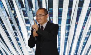 潘石屹35亿出售上海虹口项目,三年已套现236亿元