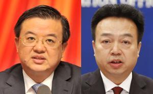 倪岳峰任海关总署副署长,杨小伟任国家网信办副主任