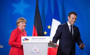 """马克龙拉德国搞""""欧盟政府"""",默克尔说会考虑是真心还是客套"""