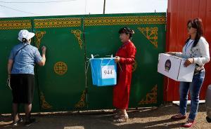 蒙古国总统选举开锣:3名候选人接受198万选民投票选择