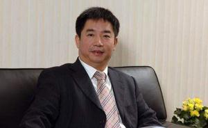 """北方信托公司党委书记、董事长王建东因""""不作为不担当""""被免"""