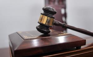 新东方男生奸杀女同学案一审宣判:被告人被判无期徒刑