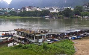 广西桂林连日遭受大暴雨袭击,漓江排筏全线封航