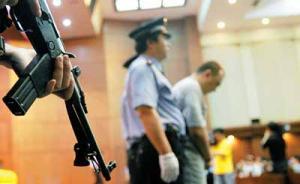 国际禁毒日|云南高院:去年六千余涉毒案重刑率近六成