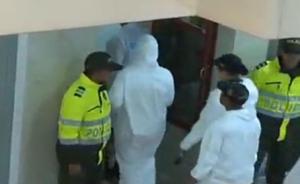 哥伦比亚商场爆炸案8名嫌犯被捕,将面临恐袭起诉