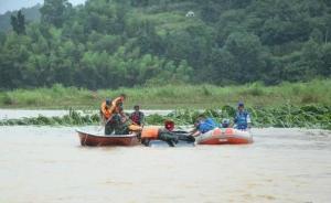 江西修水:仍未搜寻到三名救灾失联干部,继续加大搜救力度