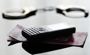 【砥砺奋进的五年】上海二中院发布电信诈骗案审判白皮书