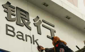 民营银行选谁做行长?区域分行行长受青睐,半数零售经验丰富