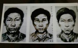 甘肃白银连环杀人案重启侦查:14年间9名女子被残杀在家中