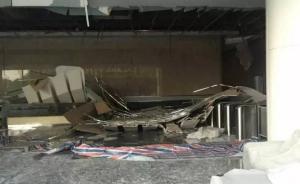 安徽芜湖一写字楼大堂天花板大片整体坠落砸死保洁员,正整改