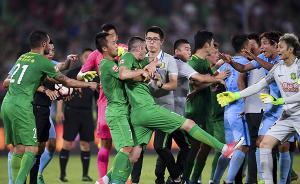 国安苏宁赛后再现冲突,这次打人的外援要被停赛几场